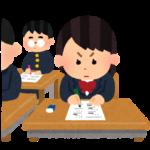 広島国際大学薬学部合格者が出ました!