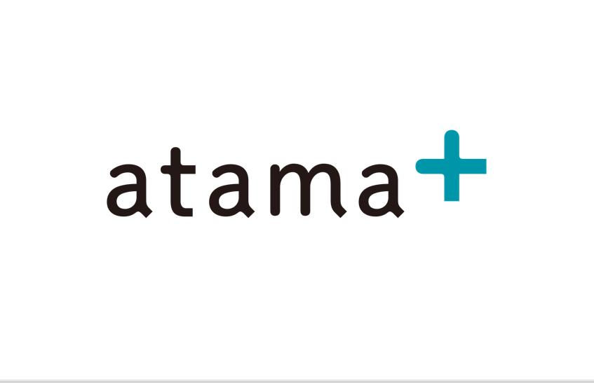 atama+ 導入します!!〜医学部受験のために