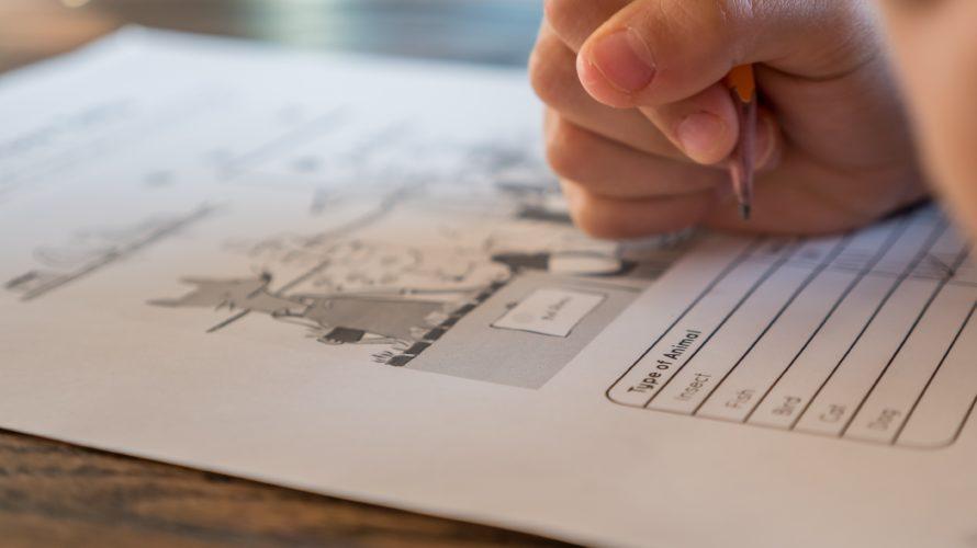 大学入学共通テストの出願期間が始まります。